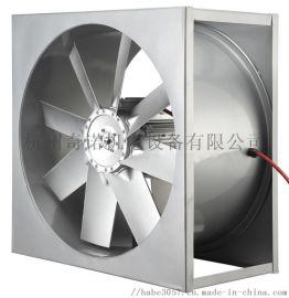 铝合金材质药材烘烤风机, 热泵机组热风机