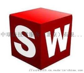 正版solidworks机械设计solidworks软件报价