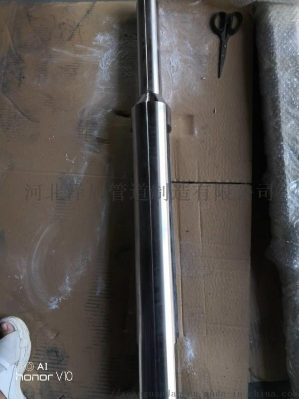 12Cr1MoV合金靶板装置、供应厂家