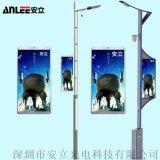 安立光电 P3高亮度5G led灯杆屏