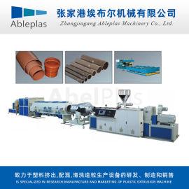 pe管材生产线 塑料管材生产线