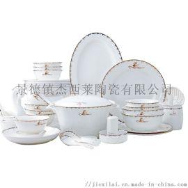 56头  餐具定制陶瓷餐具价格