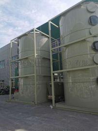 废气行业处理工程,废气处理设备