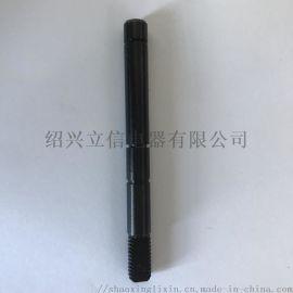 定制家用电机配件8mm/10mm轴
