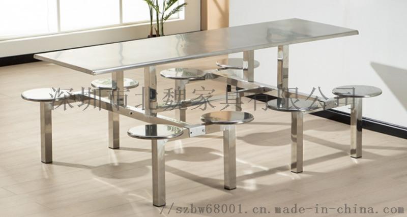 深圳CZ001四人连体不锈钢餐桌椅