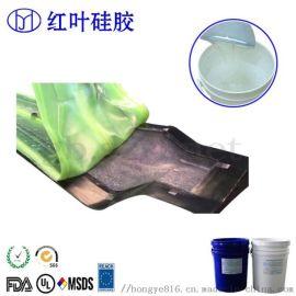 风力叶片模具硅胶 风力叶片模具材料