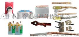 锂电池极耳超声波焊接机,线束焊接机,制片机焊头