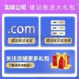 网站建设企业,网站定制开发,网站搭建企业官网设计