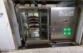 南昌食品加工厂AVCF300型讴科真空快速冷却机