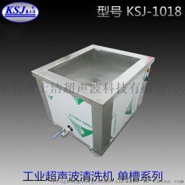 超声波清洗设备 精密五金零配件除油除蜡除锈