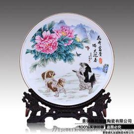 手绘礼品盘子陶瓷六十公分工厂直销