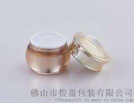 煌盈品牌祛斑瓶_PET乳液瓶_面霜瓶、分装瓶