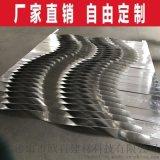 扭曲鋁板條 漳州歐百得鋁板條 仿木紋鋁板條