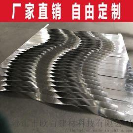 扭曲铝板条 漳州欧百得铝板条 仿木纹铝板条