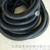 鹽池縣銷售鍍鋅包塑金屬軟管 20規格穿線蛇皮管