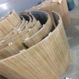 茶藝室熱轉印木紋鋁單板 包房金屬木紋鋁單板定製