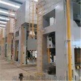 100-250度環氧有機矽耐高溫底漆廠家推薦