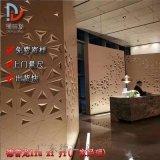 华标峰湖3.0雕刻弧形铝板 中庭穿孔六角形铝单板
