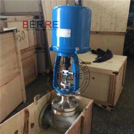 扬州贝尔DN65蒸汽  电动单座调节阀调节