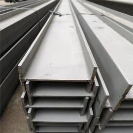 秦皇岛S31008不锈钢H型钢可定制 321不锈钢工字钢