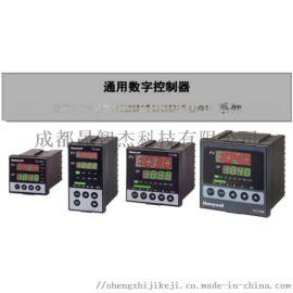 Honeywell盘装仪表温度控制器DUC1040