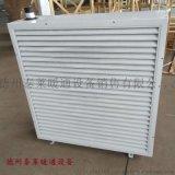 煤礦用電熱暖風機DNF-7.5蒸汽型暖風機