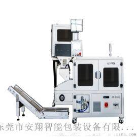 全自动上料机WT350螺丝称重点数自动包装机厂家