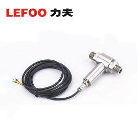 卫生小巧型压差变送器 水压差压力传感器