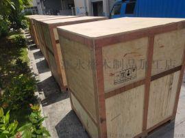 打旧木箱价格能优惠些吗?东莞木箱