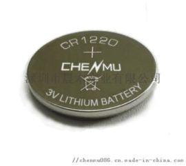 CR1220纽扣电池3V扣式电池汽车遥控器电池
