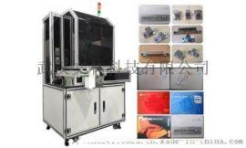 自动烫印机 烫金机 文林设备