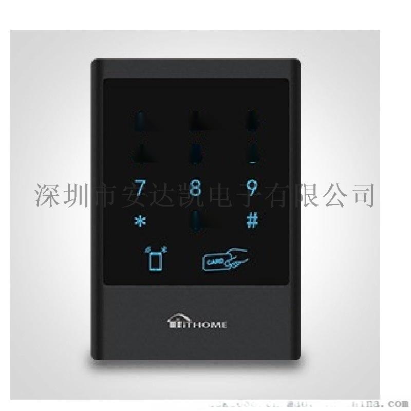 內蒙古云對講系統設備 手機監視訪客雲對講系統