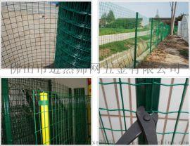 供应PVC荷兰网,养殖防护荷兰网, 逊然筛网出品