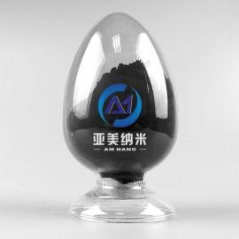 纳米碳化锆,立方碳化锆陶瓷粉,ZrC高温耐火材料
