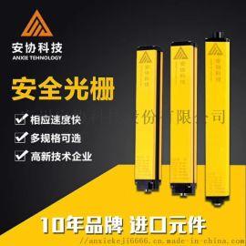 强势推出小巧精致型安全光栅