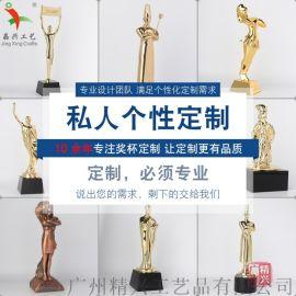 廣州合金開模獎杯 logo開模樹脂定制