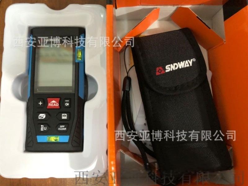 西安100m激光测距仪13772162470