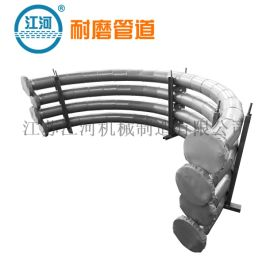 双金属复合管,双金属耐磨弯管厂家,品牌厂家,江河