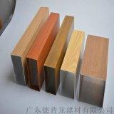 鋁合金型材格柵,烤漆型材鋁格柵吊頂,型材鋁格柵廠家