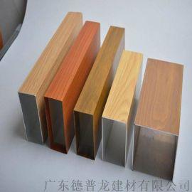 铝合金型材格栅,烤漆型材铝格栅吊顶,型材铝格栅厂家