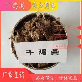 贵州干鸡粪-黔东南发酵羊粪-毕节牛粪有机肥
