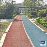 C20透水混凝土 彩色透水混凝土园路材料施工