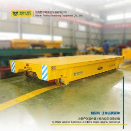 20T模具搬运物料平板车蓄电池轨道车 电动转运车
