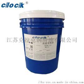合成型烷基苯导热油适用于密闭式热载体设备