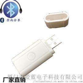 USB无线网卡U盘外壳