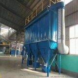 煤仓转运站布袋除尘器DMC-112筛分间煤仓除尘器
