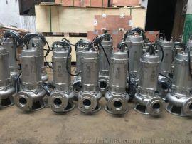 不锈钢耐腐蚀排污泵化工厂可用潜水泵污水泵