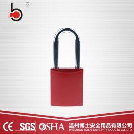 工程安全鋁掛鎖BD-A11