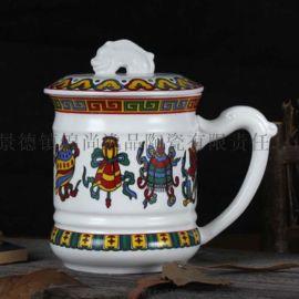 景德镇陶瓷杯带盖办公室水杯家用瓷器礼品老板杯