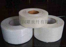 厂家直销玻纤带 嵌缝带 自粘带